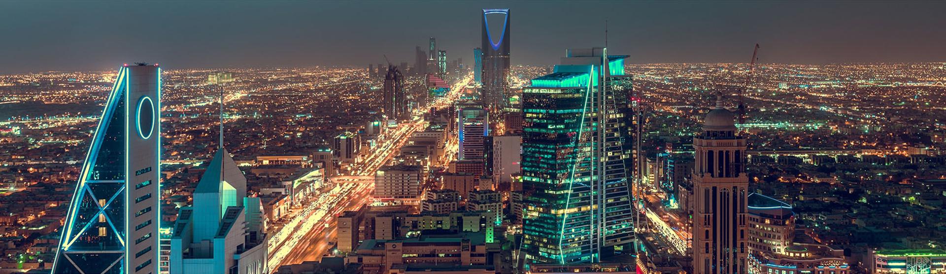 نلقاكم في الرياض في 2021