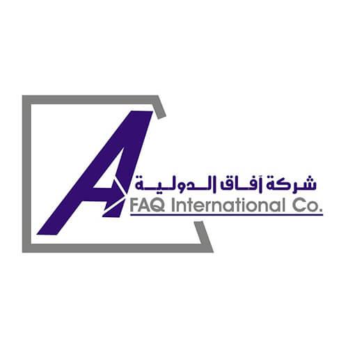 شركة آفاق الدولية